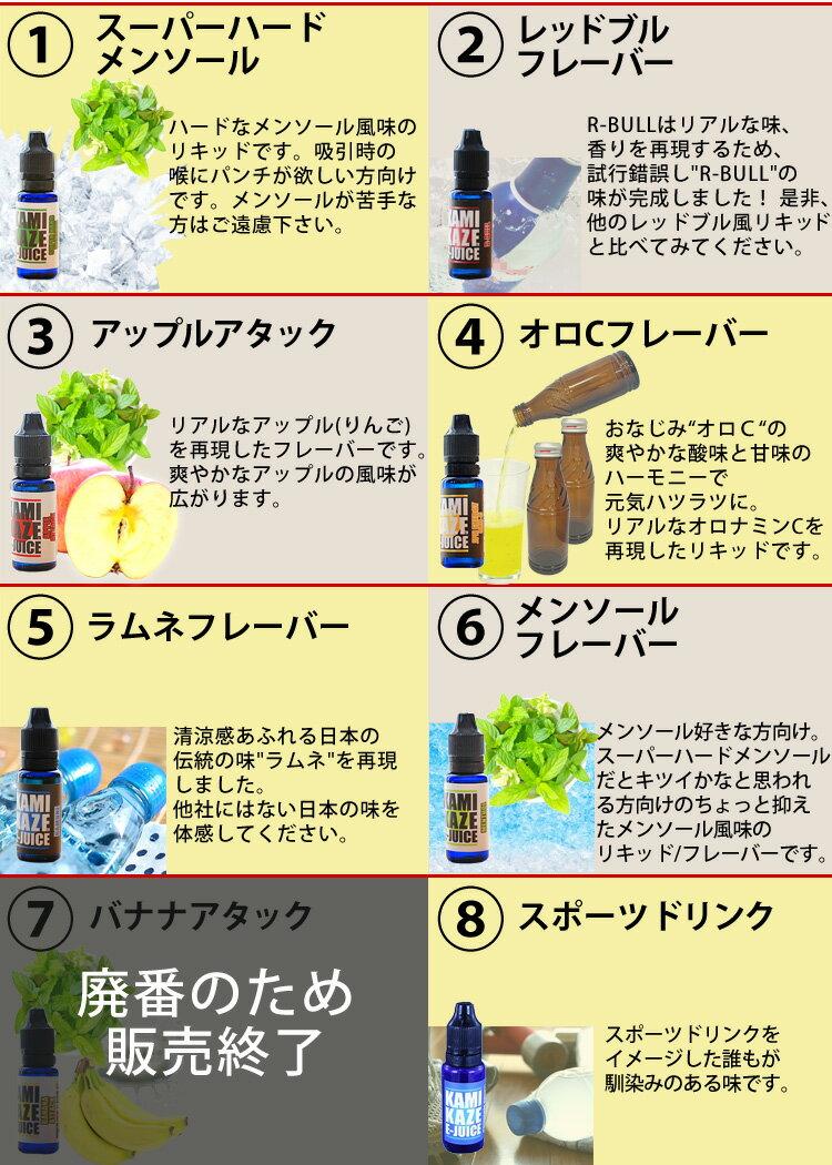 【期間限定ポイント8倍】5本選べるKAMIKA...の紹介画像3