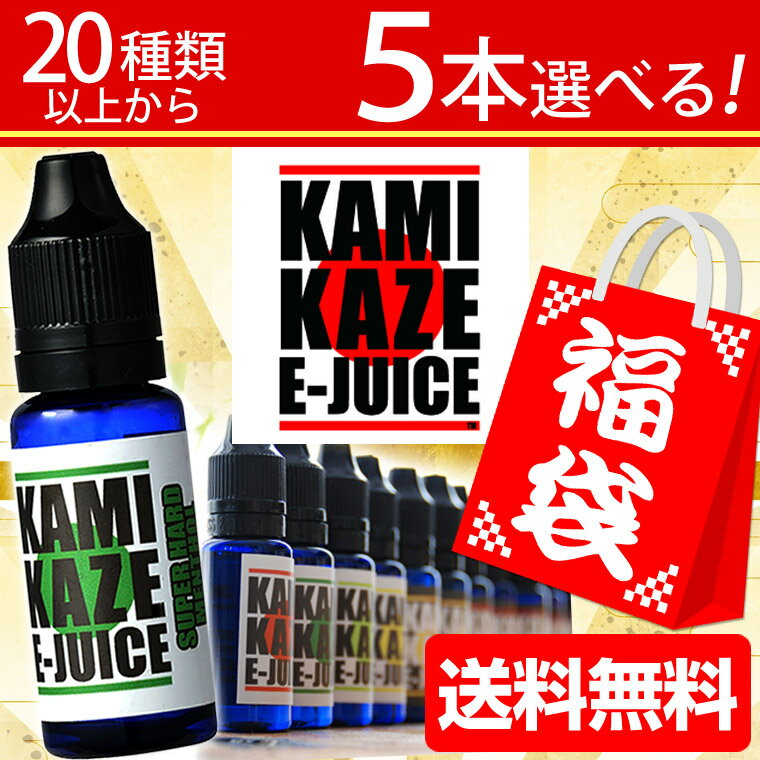 【期間限定ポイント8倍】5本選べるKAMIKAZ...の商品画像