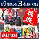 3本選べるBAKUMATSU(幕末)福袋電子タバコ リキッド...