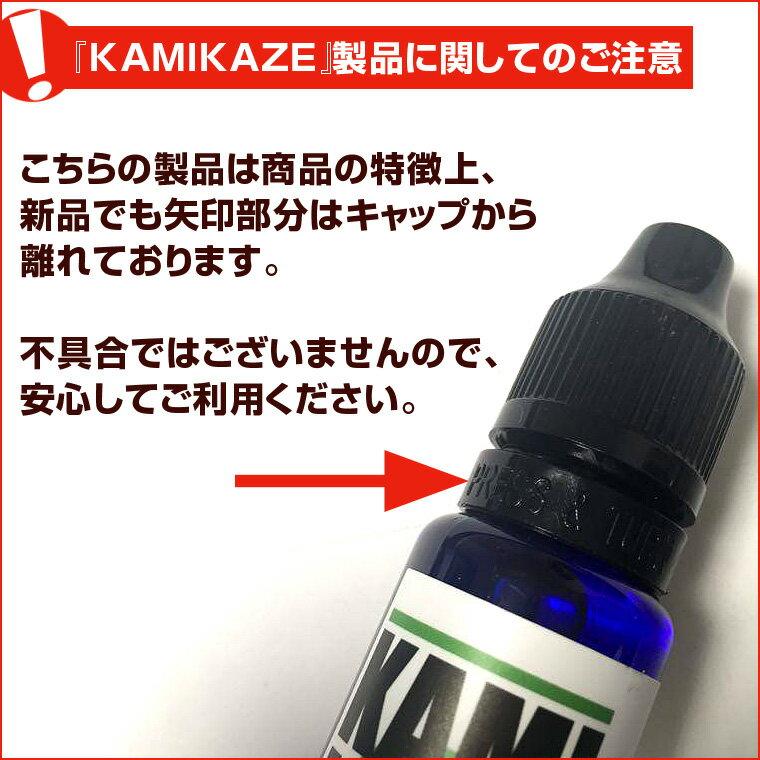 【期間限定ポイント8倍】5本選べるKAMIKA...の紹介画像2