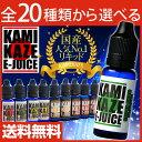 電子タバコ リキッド 国産 カミカゼ KAMIKAZE E-...