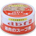 デビフペット 犬用栄養補完食 鶏肉のスープ煮85g 犬用 おやつ ドッグフード ペットフード ペット用 国産 日本産 缶詰め