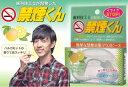 【本日楽天ポイント5倍相当】株式会社メリードア禁煙対策マウスピース 禁煙くん<歯科技工士が開発!>