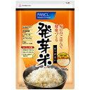 株式会社ファンケル(FANCL) 発芽米 950g×6袋セット<話題のGABAが白米の10倍の発芽玄米>(この商品は注文後のキャンセルができません)