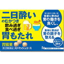 【第3類医薬品】【超ポイントバック祭!最大1万円OFFクーポ...