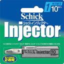 シック・ジャパン株式会社 Schick(シック)  インジェクター 1枚刃 替刃[SII-10] 10枚入(メール便のお届けは発送から10日前後が目安です)