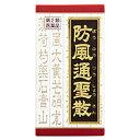 クラシエ薬品株式会社「クラシエ」漢方防風通聖散料エキスFC錠 1080錠(360錠×3)