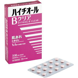 【第3類医薬品】エスエス製薬株式会社 ハイチオールBクリア 30錠<肌あれ・にきびに。1日1回>