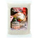 サラヤ株式会社 低GI米 へるしごはん生米タイプ 大麦入り 3kg入×3袋セット<美味しく楽しく適正糖質、ロカボ商品>