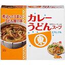 ヒガシマル醤油株式会社 カレーうどんスープ 17g×3袋入×10箱セット<粉末カレーだしの素><煮込んでうまい。鍋にも>