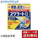 【第2類医薬品】【4/22(月)20時〜5%OFFクーポン利...