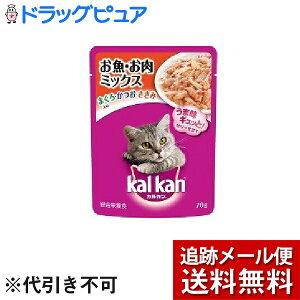 【お買い物マラソン 9/19 20時から 5%OFFクーポン配
