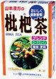 山本漢方製薬株式会社 枇杷茶5g×24包【RCP】