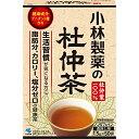 【ポイント13倍相当】小林製薬 小林製薬の杜仲茶(煮出しタイプ) 1.5g×50袋【RCP】
