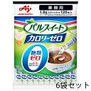 【☆】味の素JPFパルスイートカロリーゼロ顆粒スティック業務用 120本入×6袋セット【JAPITALFOODS】【RCP】
