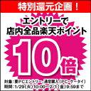 【送料手数料無料サービス】ピーエス 新乳酸菌ネオラクタス2gX12本X5箱