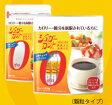 カロリーゼロのダイエット甘味料。ダイエット、カロリーコントロールに。浅田飴シュガーカットゼロ顆粒 80包(旧商品名 新エリスリム)【RCP】