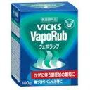 【超ポイントバック祭!最大1万円OFFクーポン】大正製薬株式会社VICKS VapoRub(ヴイック