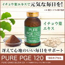 Purepge120_180