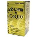 ☆送料手数料無料☆マルマンバイオαリポ酸&COQ10 90カプセル×6個セット(約6ヶ月分)【RCP】