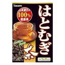 ショッピング麦茶 【本日楽天ポイント5倍相当】山本漢方製薬株式会社はとむぎ茶100% ティーバッグ 10g×20包