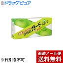 株式会社浅田飴 ガードドロップ アオリンゴ24粒(6粒×4スティック)3箱セット