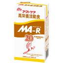 株式会社クリニコ 森永 高栄養流動食 クリミール(Climeal)MA-R(エムエーアール)2.0 2000kcal/1000ml×6個入[品番:644547]<流動食シリーズ>