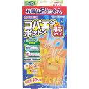 大日本除虫菊株式会社コバエがポットン 吊るタイプT(2セット入)<自然に学んだ独自設計で捕獲力アップ>