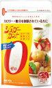 【おまけ付き】カロリーゼロのダイエット甘味料。ダイエット、カロリーコントロールに。浅田飴シュガーカットゼロ顆粒 200g×24個セット(旧商品名 エリスリム)【RCP】