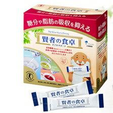 大塚製薬 サポート