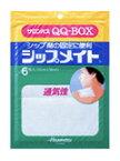 【送料手数料無料】久光製薬サロンパスQQ-BOX シップメイト 6枚入×60個セット【RCP】