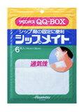 【送料手数料無料】久光製薬サロンパスQQ-BOX シップメイト 6枚入×60個セット