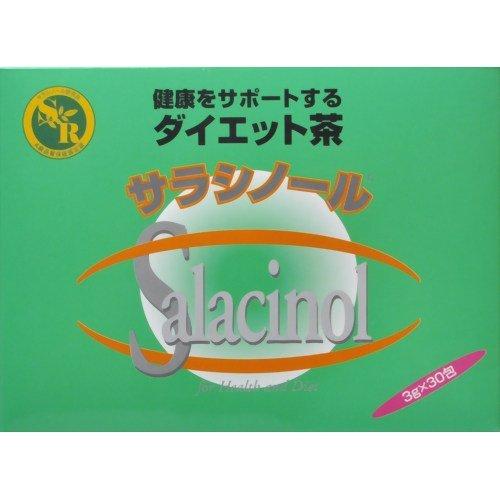 【ポイント13倍相当】株式会社ジャパンヘルスサラシノールお茶(3g×30包)10箱御希望の方には、少量ですがサンプルと詳しい資料を差し上げます。詳しくはフリーダイヤルにて御相談下さいませ。【RCP】