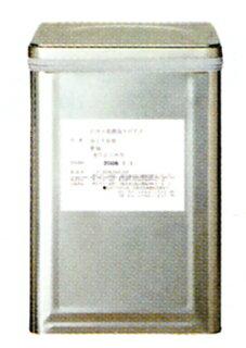 【ポイント13倍相当】ハウス食品株式会社ガラムマサラ 9kg×1(発送までに7〜10日かかります・ご注文後のキャンセルは出来ません)【RCP】