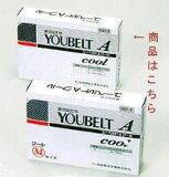 【当】【】◆祐徳薬品工業◆ユーベルトAクール腰部固定伸縮性包帯Sサイズウェストサイズ50〜(ご注文後のキャンセルは出来ません)【RCP】