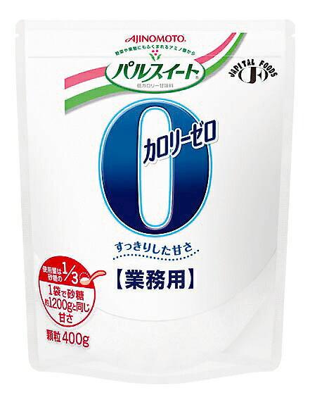【本日楽天ポイント5倍相当】【☆】味の素パルスイートカロリーゼロ顆粒 お得な400g×8個【JAPITALFOODS】