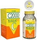 【第3類医薬品】伊丹製薬株式会社<ビタミンC主薬製剤>ランスミンC・300錠【RCP】