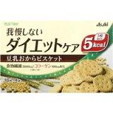【発P】【】アサヒフード アンド ヘルスケアリセットボディ豆乳おからビスケット(4袋)24個セット【RCP】