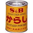 【ポイント13倍相当】ヱスビー食品S&Bからし 200g×4×10(40缶)(発送までに7〜10日かかります・ご注文後のキャンセルは出来ません)【RCP】