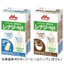 【ポイント13倍相当】クリニコレナジーbit(乳酸菌飲料風味...