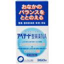 【第3類医薬品】京都薬品ヘルスケア株式会社『アペテート整腸薬NA 360錠』