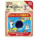 【ポイント13倍相当】ニチバン株式会社バトルウィン テーピングテープ非伸縮タイプC25F2【RCP】