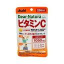 アサヒフード アンド ヘルスケア株式会社アサヒ・ディアナチュラ(dear-natura)Dear-Naturaディアナチュラスタイル ビタミンC 20日分(60粒)【RCP】