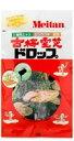 株式会社梅丹本舗古梅霊芝ドロップ60g×20個セット