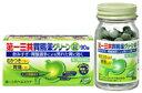【第2類医薬品】第一三共ヘルスケア株式会社第一三共胃腸薬グリーン「錠剤」 90錠(自然切り替えのため