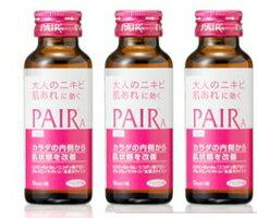 【第3類医薬品】大人のニキビ・肌あれの緩和ペアAドリンク 50ml×30瓶(3瓶×10) 【RCP】