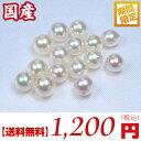 真珠量り売り 日本産あこや真珠ルース:5ミリ珠 (あこや真珠ルース、アコヤ真珠ルース、手芸用ルース、パールルース、ルース、パール、真珠ルース)