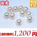 真珠量り売り 日本産あこや真珠ルース:6ミリ珠 (あこや真珠ルース、アコヤ真珠ルース、手芸用ルース、パールルース、ルース、パール、真珠ルース)