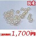 真珠量り売り 日本産あこや真珠ルース:4ミリ珠 (あこや真珠ルース、アコヤ真珠ルース、手芸用ルース、パールルース、ルース、パール、真珠ルース)