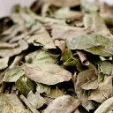 カレーリーフ 100g,葉,Curry Leaf,オオバゲッキツ,南洋山椒,大葉月橘,Murraya koenigi